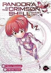 Pandora in the Crimson Shell: Ghost Urn Vol. 13