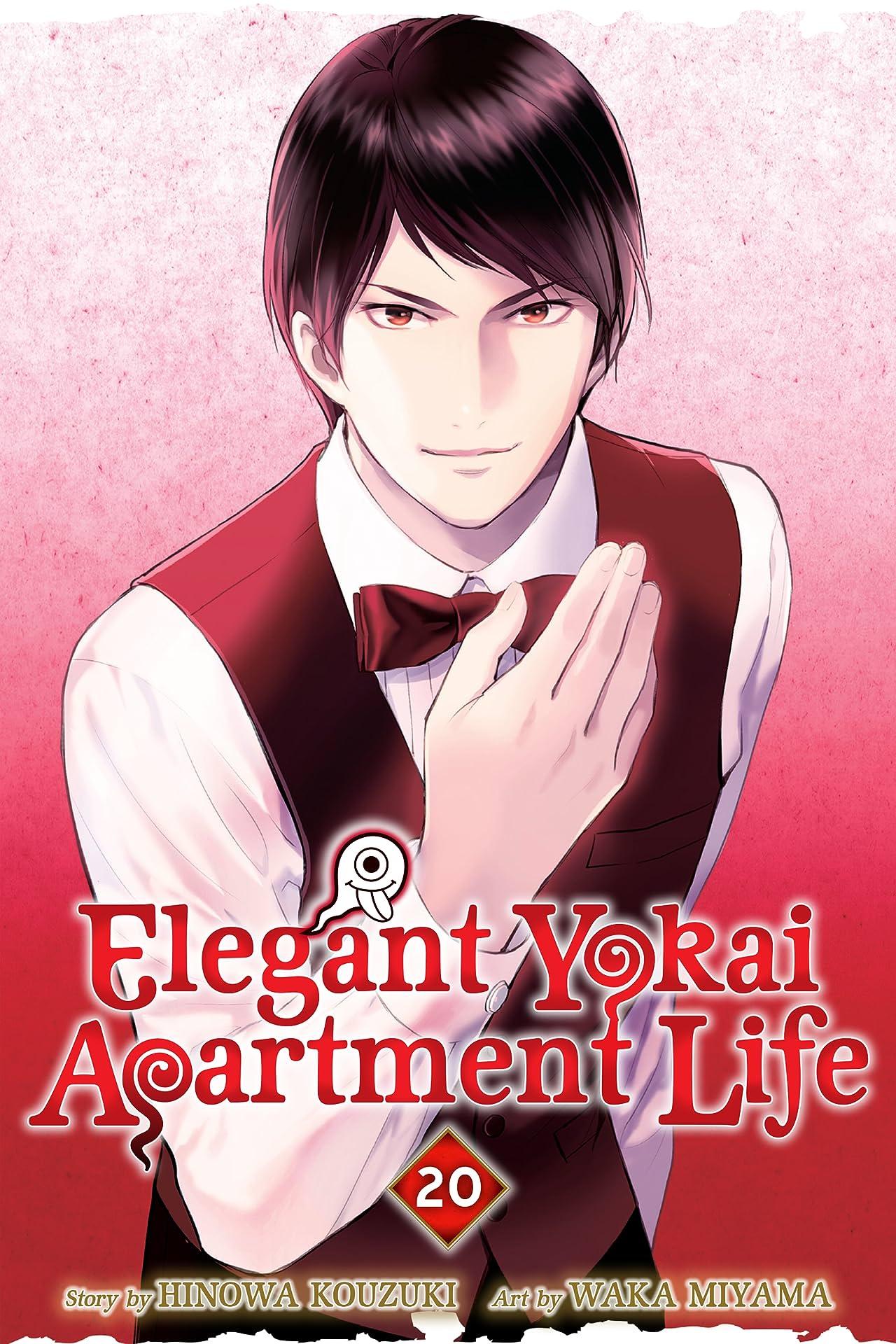 Elegant Yokai Apartment Life Vol. 20