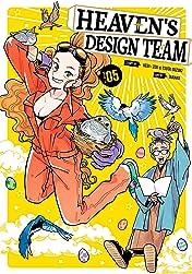 Heaven's Design Team Vol. 5