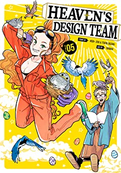 Heaven's Design Team Vol. 5