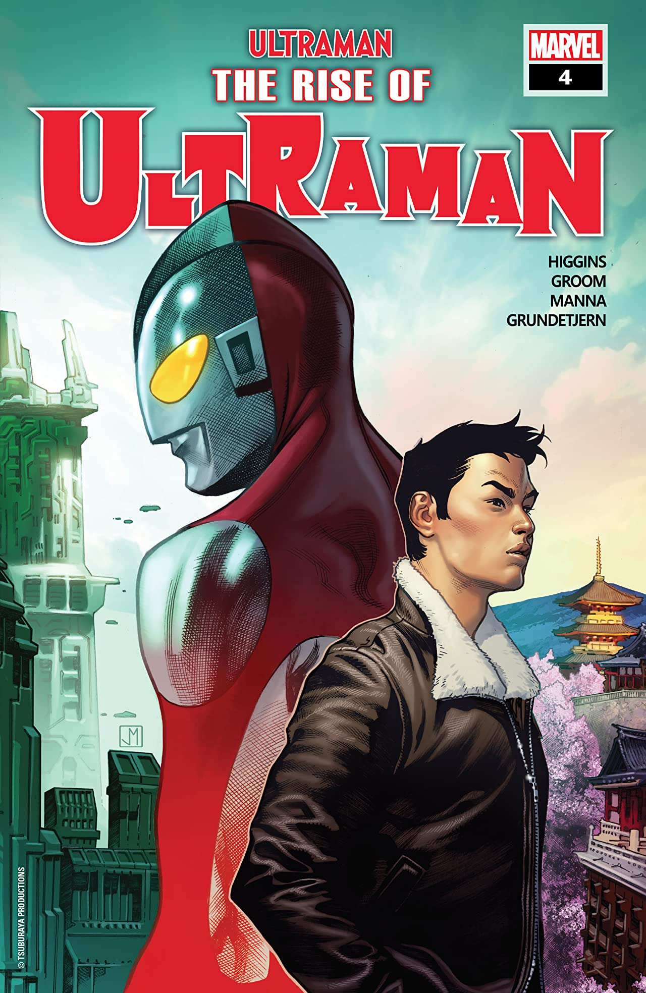 The Rise Of Ultraman (2020-) #4 (of 5)