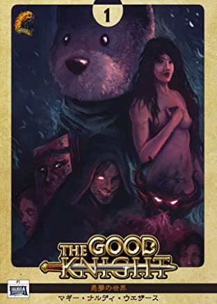 The Good Knight #1