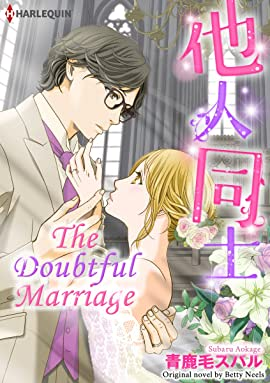 The Doubtful Marriage
