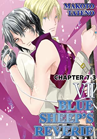 BLUE SHEEP'S REVERIE  (Yaoi Manga) #26
