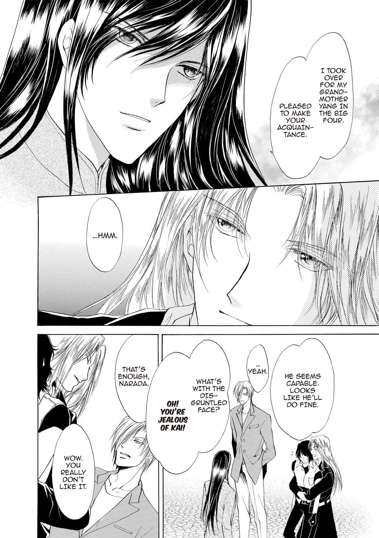 BLUE SHEEP'S REVERIE  (Yaoi Manga) Vol. 7