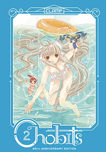 Chobits 20th Anniversary Edition Tome 2