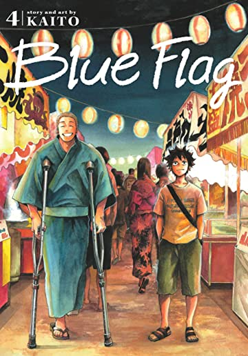 Blue Flag Vol. 4