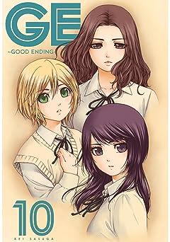 GE: Good Ending Vol. 10