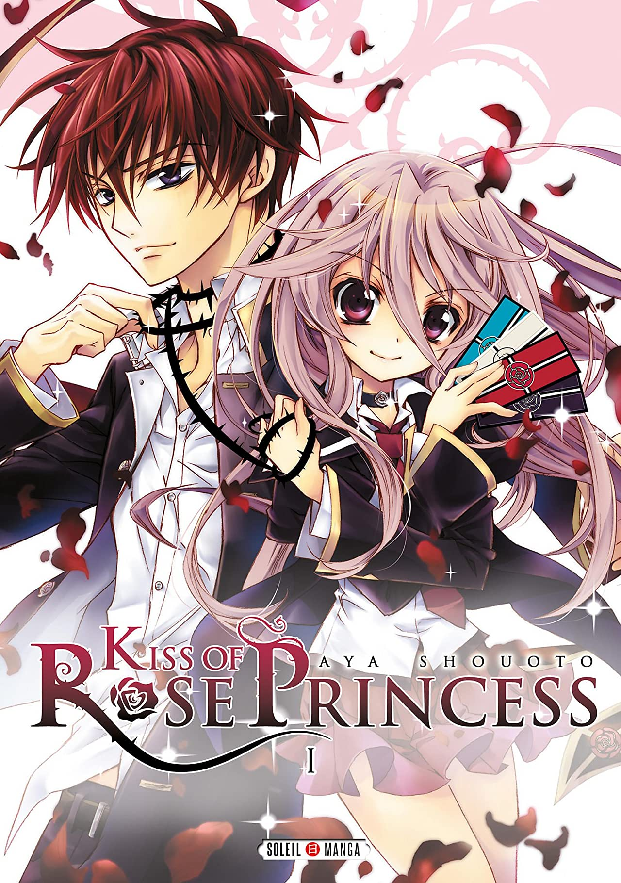 Kiss of Rose Princess Vol. 1