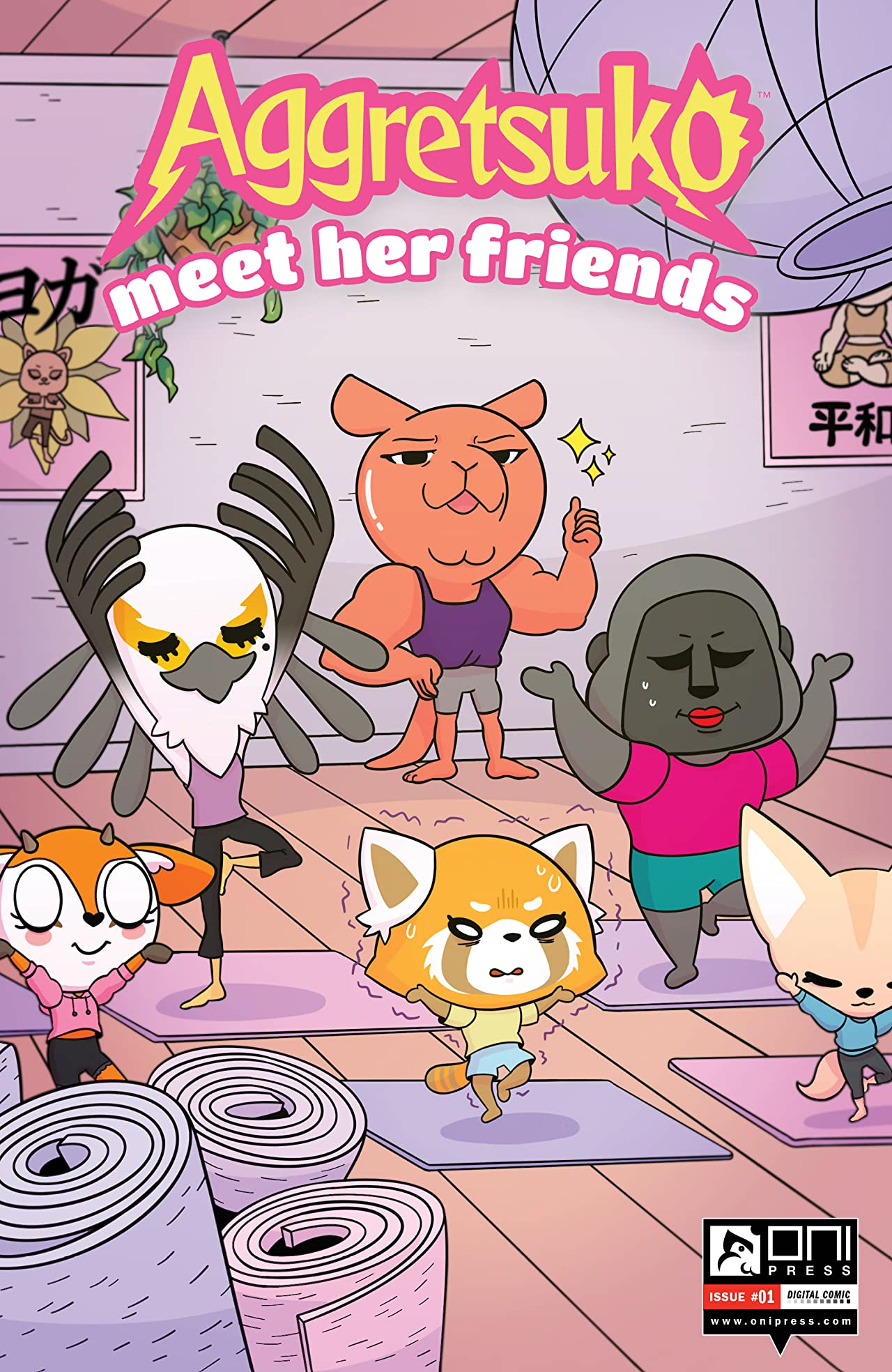 Aggretsuko Meet Her Friends No.1