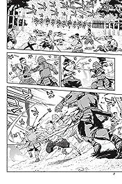 Hinowa ga CRUSH! #35