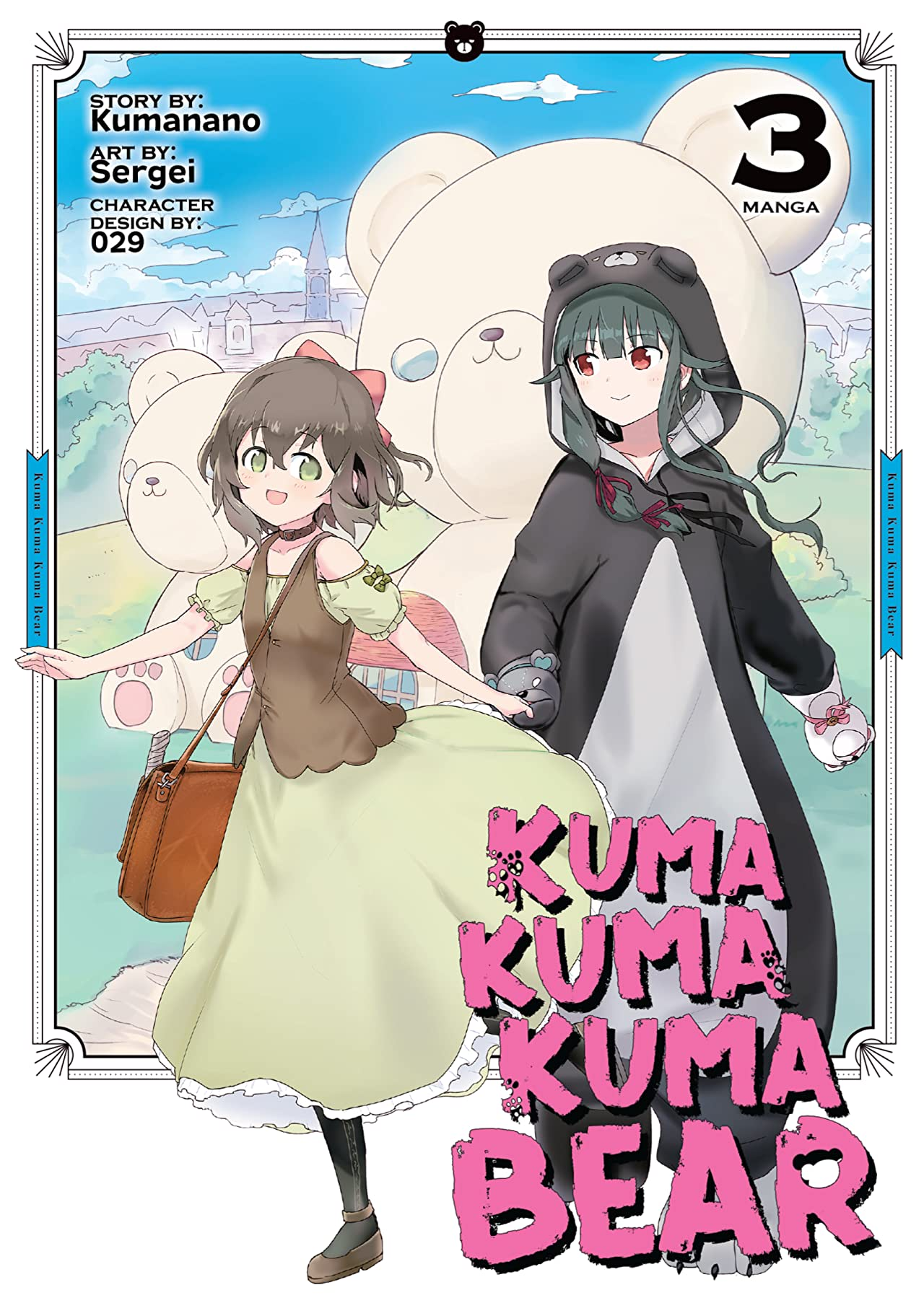 Kuma Kuma Kuma Bear Vol. 3