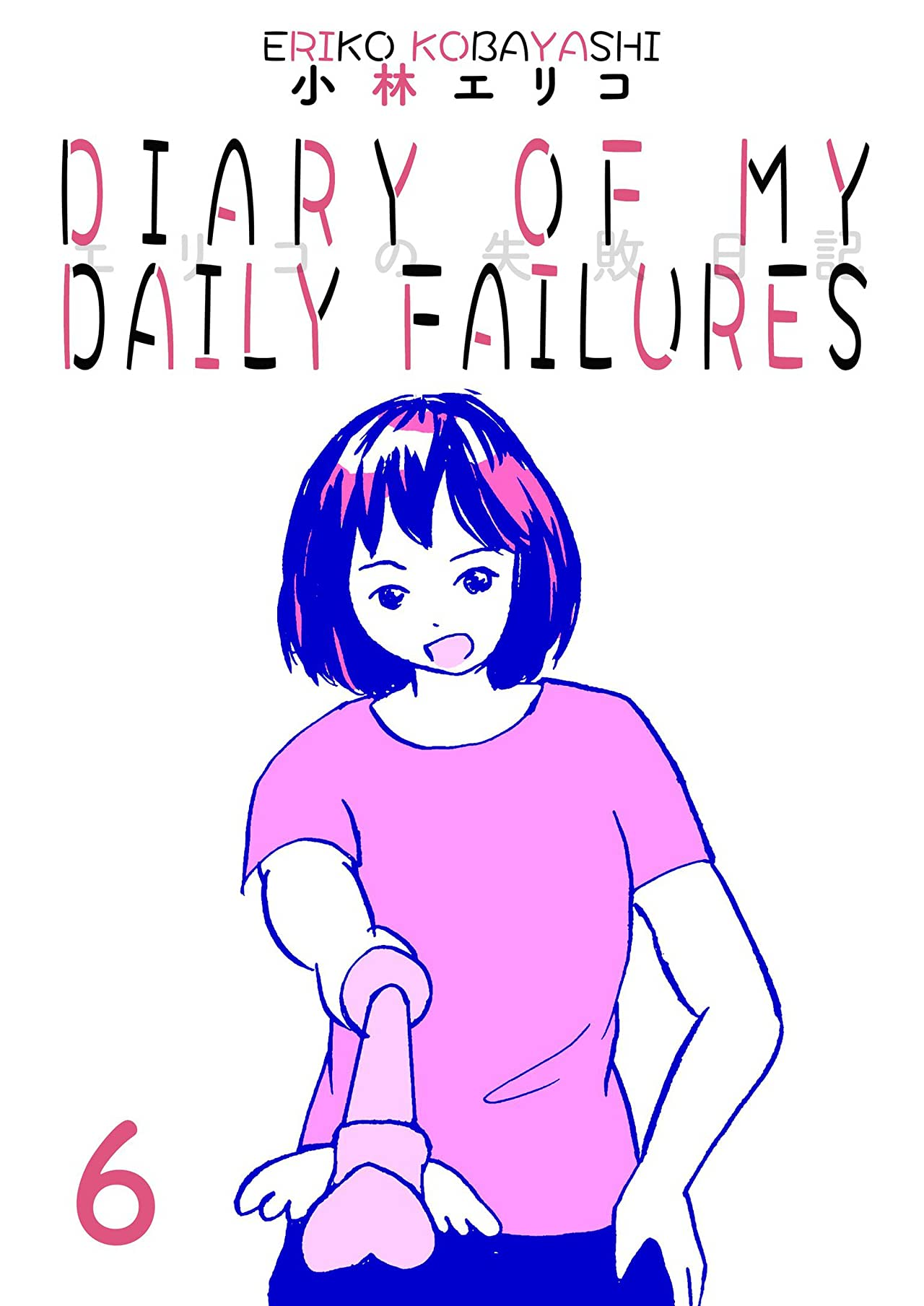 Diary of My Daily Failures #6
