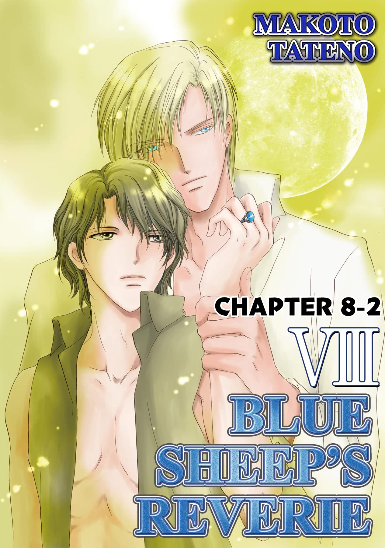 BLUE SHEEP'S REVERIE (Yaoi Manga) #29
