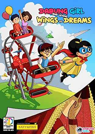 Dabung Girl and giving wings to dreams Tome 06-eEN: Dabung Girl and giving wings to dreams
