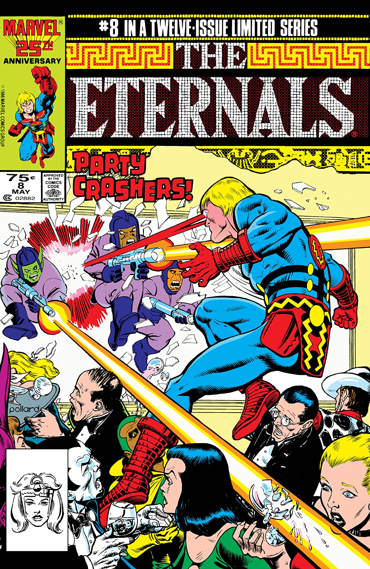 Eternals (1985-1986) #8 (of 12)