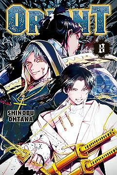 Orient Vol. 8