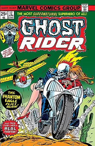 Ghost Rider (1973-1983) #12