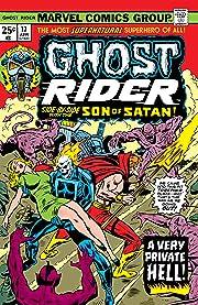 Ghost Rider (1973-1983) #17