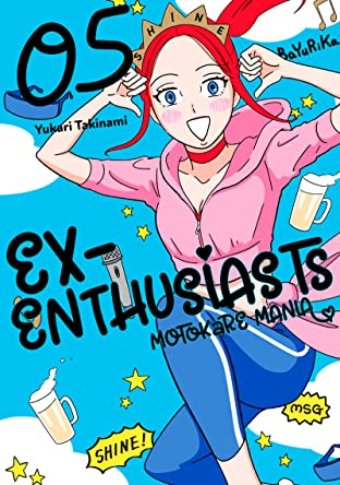 Ex-Enthusiasts: MotoKare Mania Vol. 5