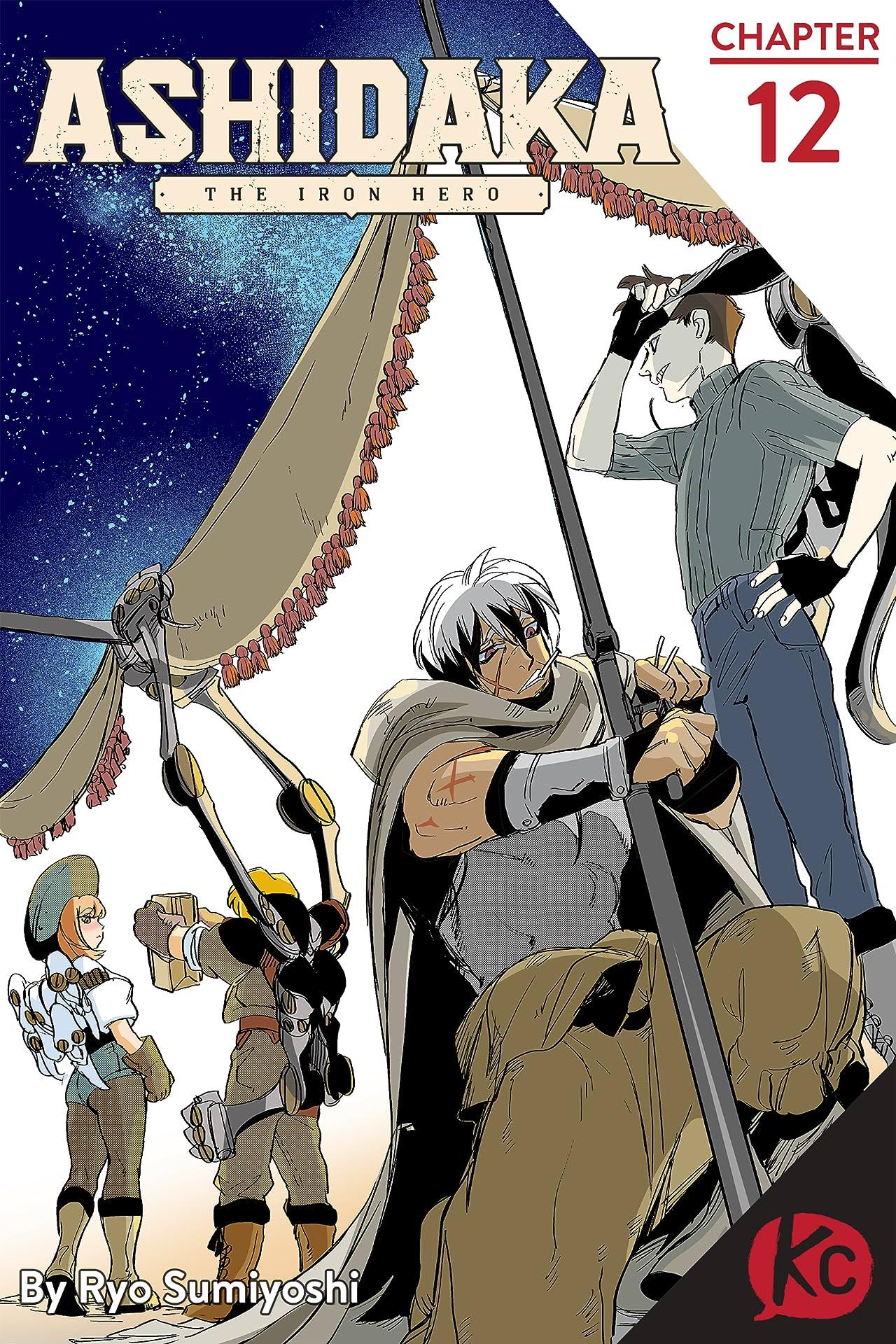 ASHIDAKA -The Iron Hero- #12