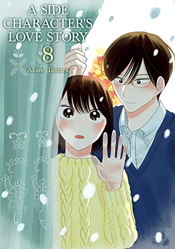 A Side Character's Love Story Vol. 8