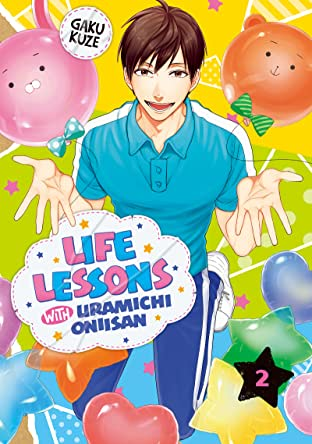 Life Lessons with Uramichi Oniisan Tome 2