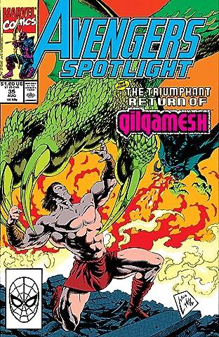 Avengers Spotlight (1989-1991) No.35