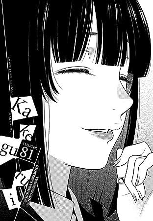 Kakegurui - Compulsive Gambler - #81