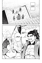 Hinowa ga CRUSH! #37