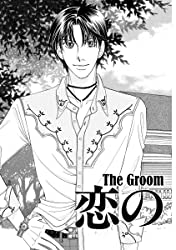 The Groom Maker