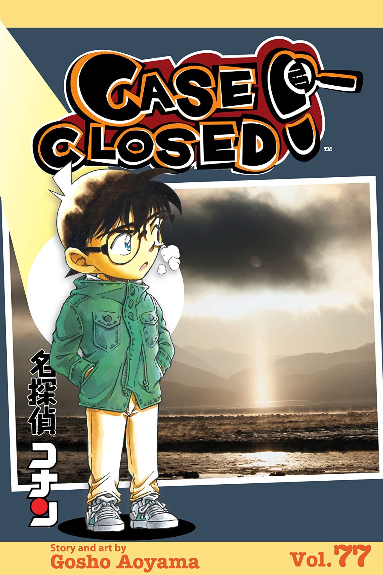 Case Closed Tome 77: The Sign Of Three