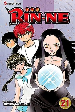 RIN-NE Vol. 21