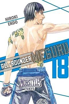 All-Rounder Meguru Vol. 18