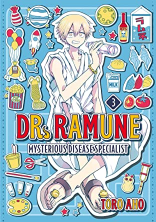 Dr. Ramune -Mysterious Disease Specialist- Vol. 3