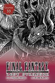 Final Fantasy Lost Stranger #33