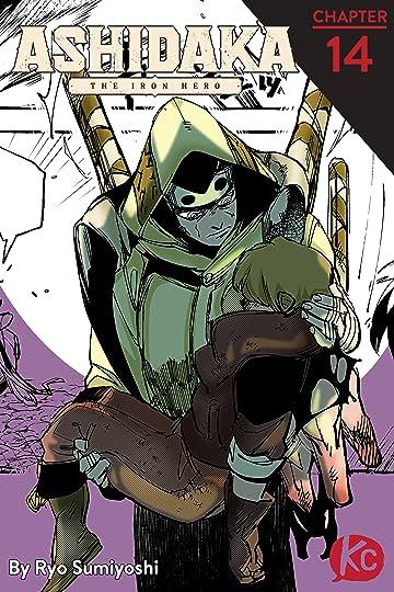 ASHIDAKA -The Iron Hero- #14