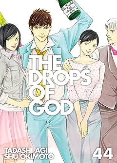 Drops of God (comiXology Originals) Vol. 44