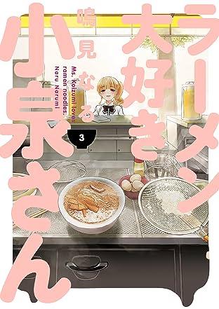 Ms. Koizumi Loves Ramen Noodles Tome 3
