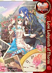 Alice in the Country of Hearts: Love Labyrinth of Thorns Vol. 4