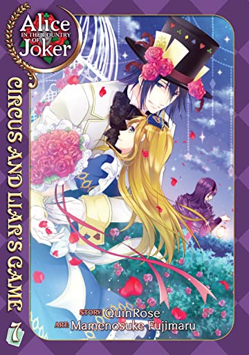 Alice in the Country of Joker: Circus and Liar's Game Vol. 7