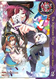 Alice in the Country of Joker: The Nightmare Trilogy - Afternoon Dream Vol. 2