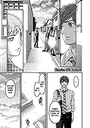 GE: Good Ending Vol. 14