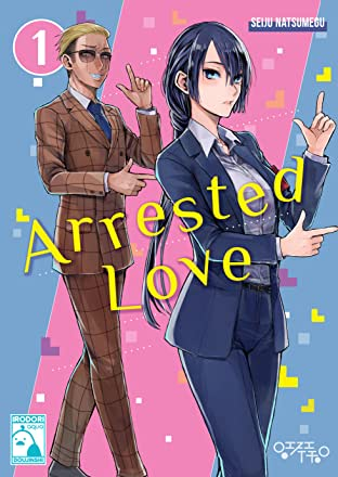 Arrested Love #1