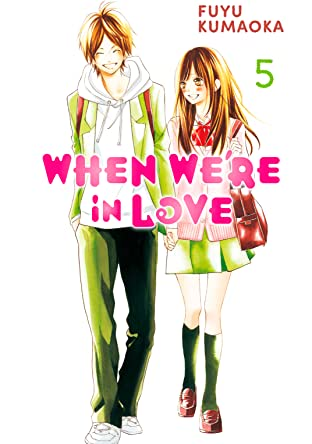 When We're in Love Vol. 5