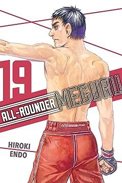 All-Rounder Meguru Vol. 19