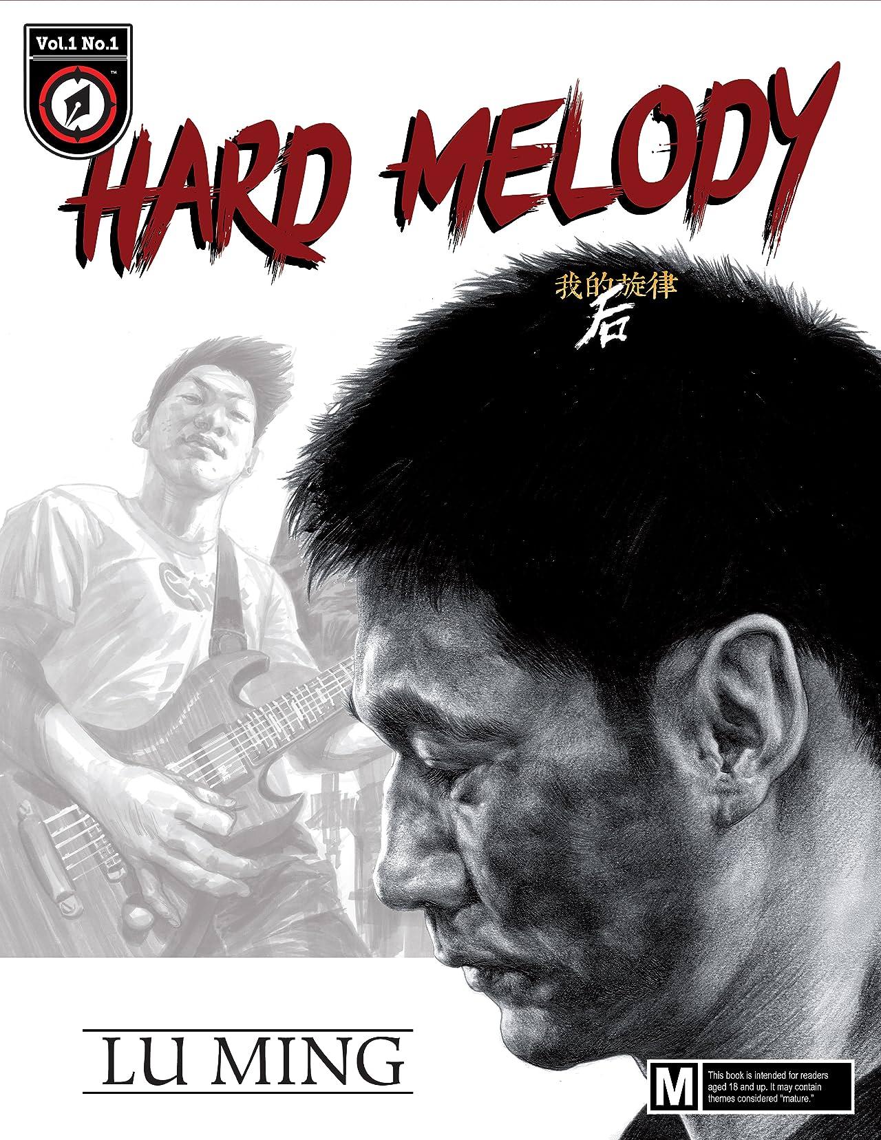 Hard Melody Vol. 1 #1