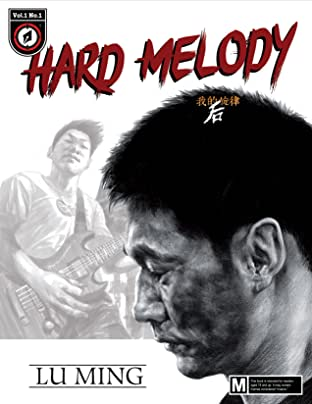Hard Melody Vol. 1 #1
