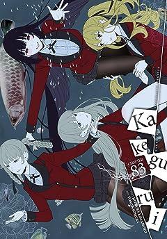Kakegurui - Compulsive Gambler - #83