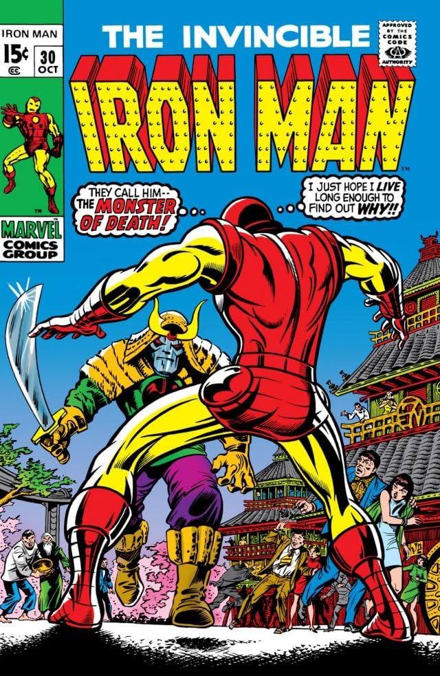 Iron Man (1968-1996) #30